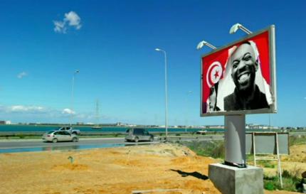 Pictures in Tunisia