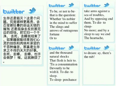 tweet in chinese