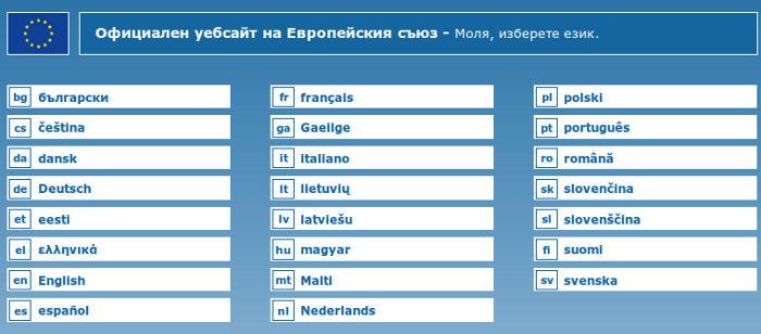 la première page du site europa.eu
